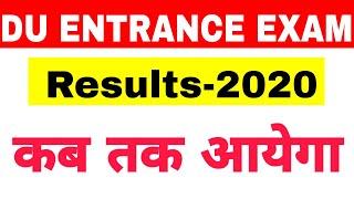 Du Entrance Exam Result 2020 || Du Entrance Results Kab Tak Aayega || Important Notice UG And PG