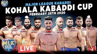 🔴LIVE - Kohala (Jalandhar) Kabaddi Cup 2020 - Major League Kabaddi