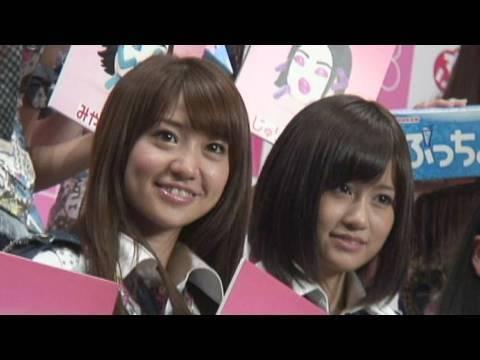 AKB48大島優子 ぷっちょ CM スチル画像。CM動画を再生できます。