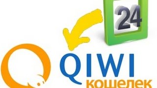 Пополнить Киви кошелек через Приват24(Как пополнить Qiwi с помощью Приват 24. На сайте http://plateginfo.com - выбираем выгодный вам обменник, например WMCASH..., 2014-09-10T21:08:09.000Z)
