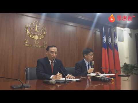 【LIVE】陸委會法務部共同說明陳同佳案