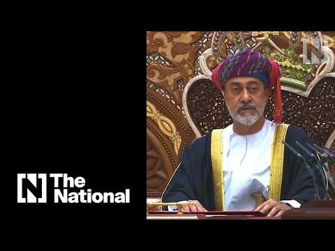 Who Is The New Sultan Of Oman?
