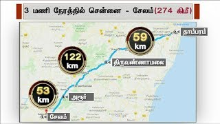 Details about Chennai - Salem roadways project that is to be done in Rs.10,000 crores