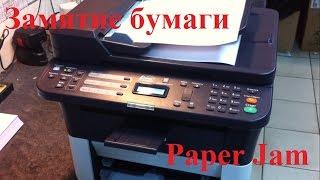 Kyocera FS-1125 Застрягання паперу. Paper Jam