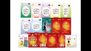 대한민국 no.1 핫팩 즐거운쇼핑