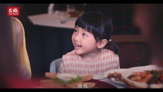 2021 靚星演員作品:【瓦城酸辣甜之二部曲】【媽媽 小慧/女兒 熙熙】