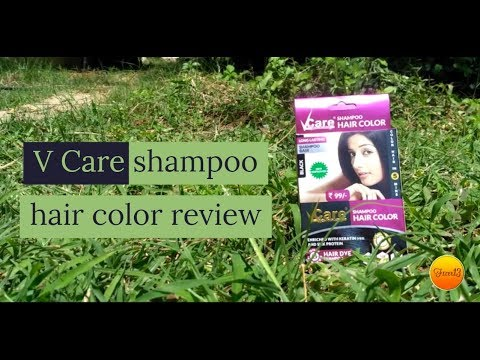 V Care Shampoo Hair Color Review In English Youtube