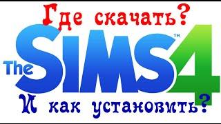 видео Cкачать Cимс 4 на русском языке со всеми дополнениями 2016. Играть бесплатно в игру The Sims 4