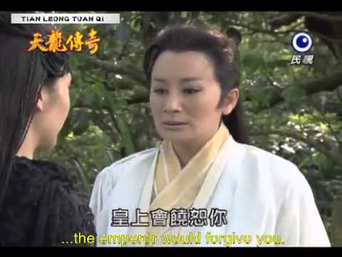 (TAIWANESE OPERA)TianLeongTuanQi~A Rescue from Execution