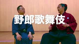 """名古屋の秋の風物詩といえば、西川流""""名古屋をどり""""。 今年は、家元の襲名披露公演でもあり、 ますます注目を集めている""""名古屋をどり""""..."""