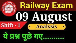 Railway Exam | Railway Exam Analysis | Railway ALP Exam 9 August First Shift Analysis