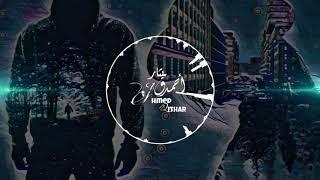 شو حلو -3 دقات -ريمكس / Shoo Helo - 3 Tqaat , Remix 2018