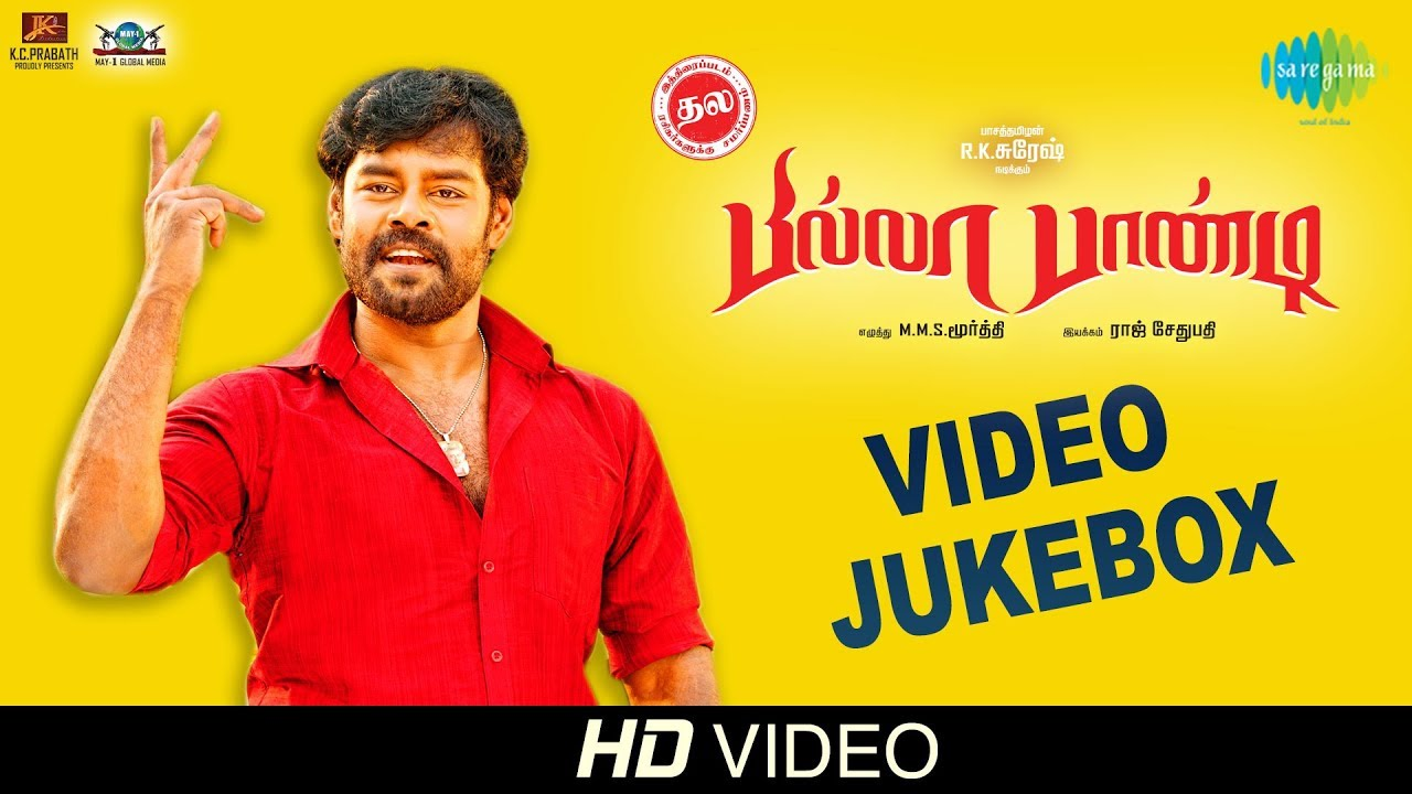Download Billa Pandi | Video Jukebox | R.K.Suresh | Ilayavan | Raj Sethupathy | Chandini | Indhuja