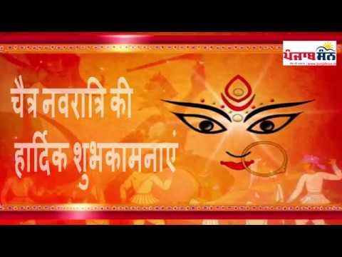 Patiala:काली माता मंदिर  में नवरात्र का पहला दिन   2018   PUNJAB SUN NEWS