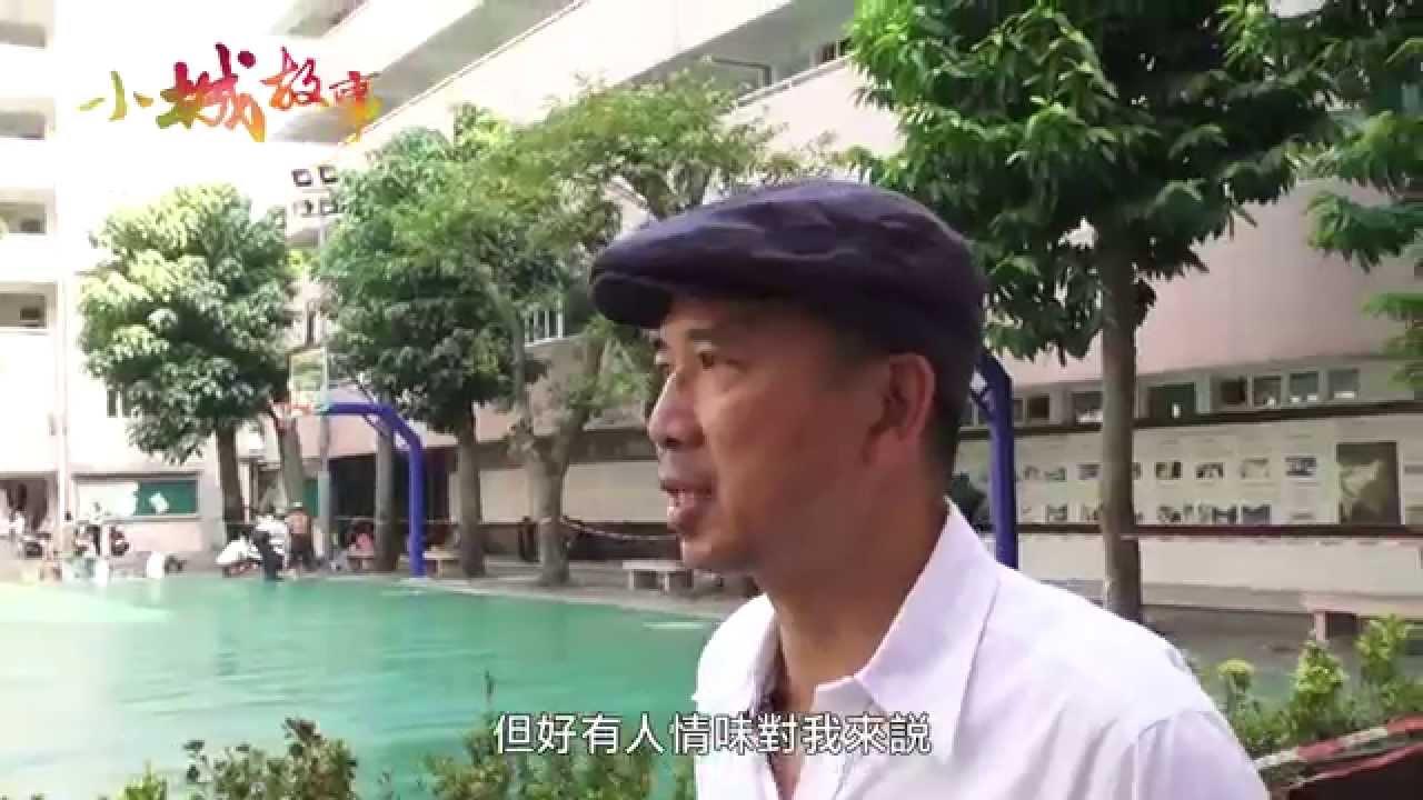 《小城故事》第十集 - 燈塔下的導演(下) - YouTube