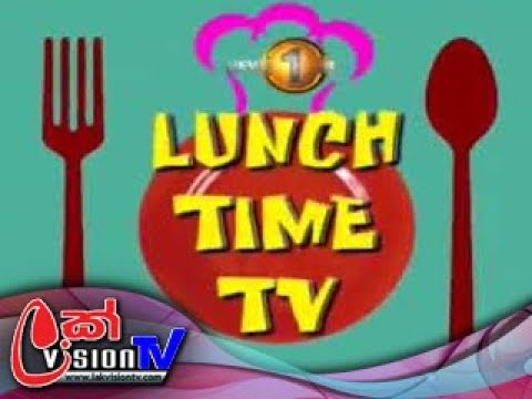 Lunch Time TV Sirasa TV 17th July 2018
