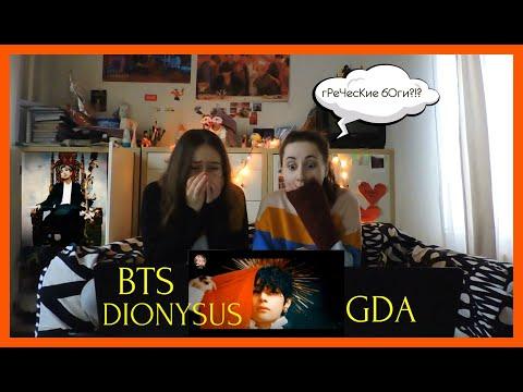 ARMY REACTION TO GDA Golden Disk Awards BTS 방탄소년단 DIONYSUS / арми реакция на бтс