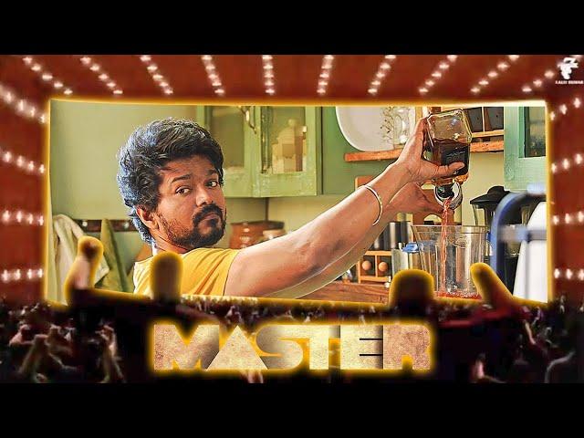 Master Release: 100% இருக்கைகளுக்குத் தமிழக அரசு அனுமதி   vijay