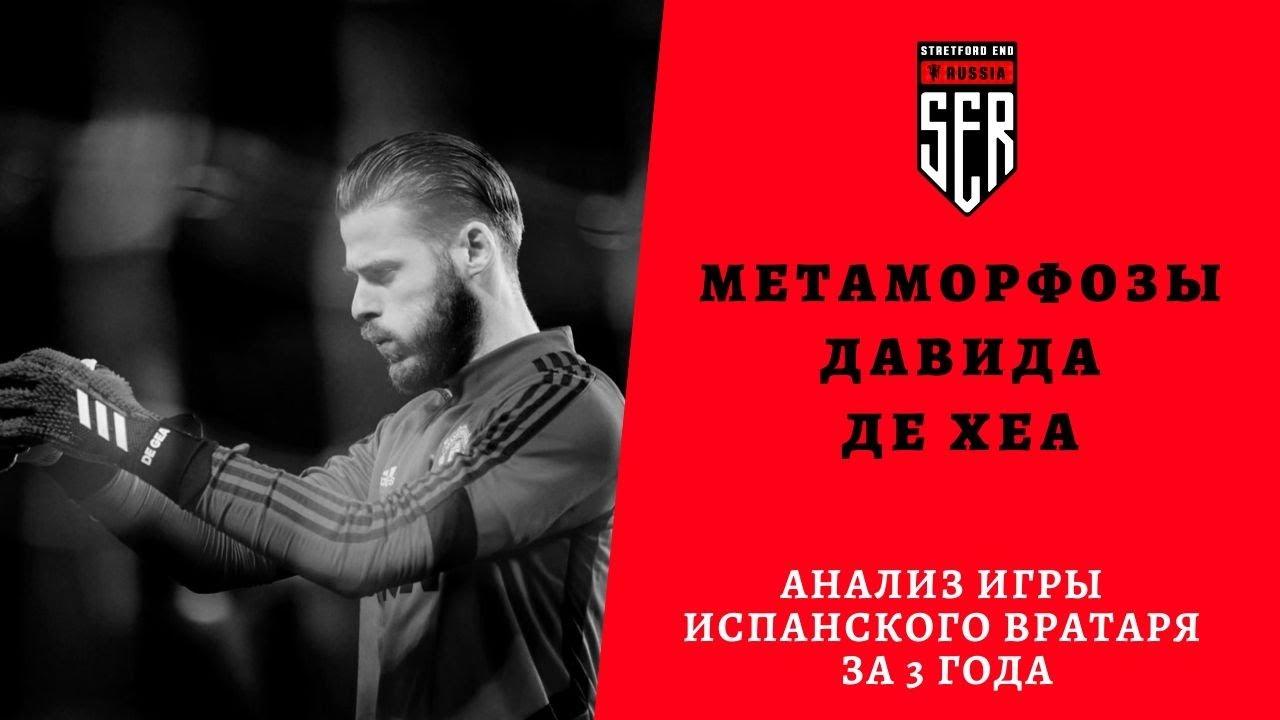 Сайт манчестера юнайтед russian redds
