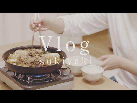 SUB)子どもの11ヶ月記念日 // 記念日のすき焼き作り【Vlog】