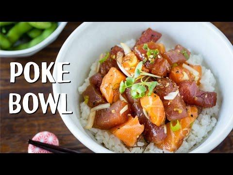 How To Make Poke Bowl Recipe ポケボウルの作り方(レシピ)