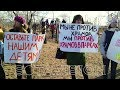Протест против строительства храма в парке Федорова в Москве