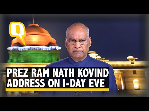 President Ram Nath Kovinds Adress To Nation on Independence Day Eve