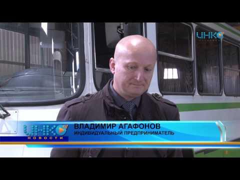 """Автобусы """"Вовавто"""""""