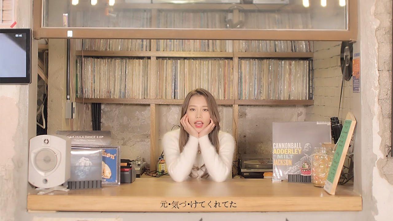 【MV】HUE