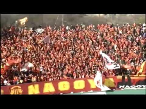 2010 Nagoya Grampus Goal Collection 1