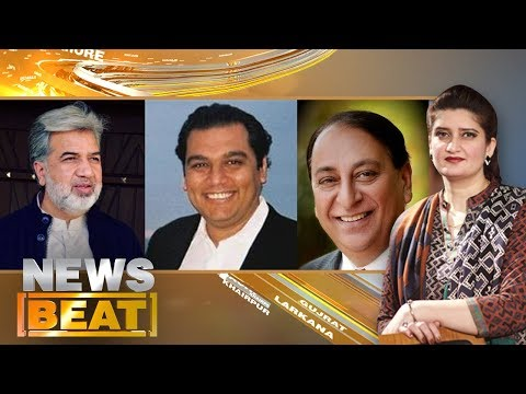 News Beat - Paras Jahanzeb - SAMAA TV - 07 Oct 2017