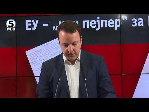 """ВМРО-ДПМНЕ: Не треба да се чудиме зошто е изготвен """"нон пејпр"""" од влијателни земји во ЕУ"""