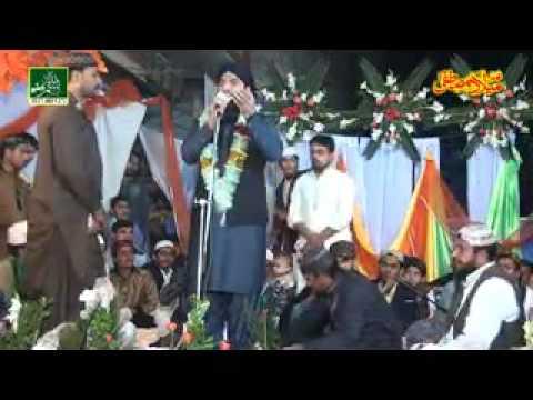 Muhammad Asif Chishti New Hamad 2015 Bismillah Hir Rahman Nir Raheem