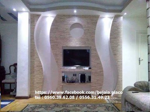 D coration placo platre algerie youtube for Decoration maison ba13