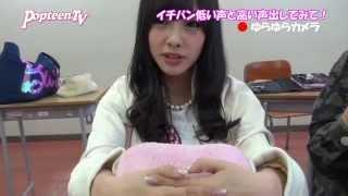 ゆらゆらカメラ!低い声と高い声をリクエスト? 前田希美 検索動画 23