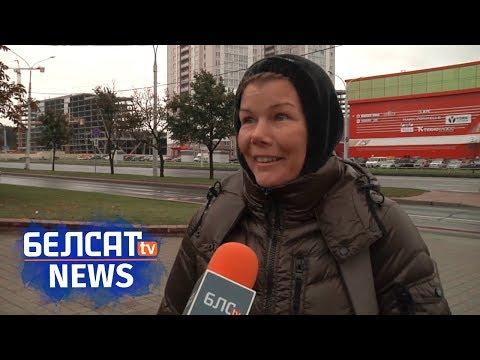 Беларусы хочуць у склад Расеі? | Беларусы хотят в состав России?