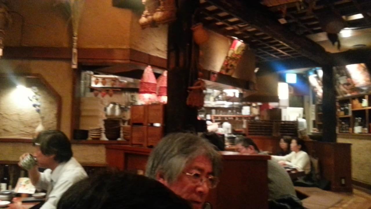 20161201 birthday party traditional Japanese restaurant YouTube