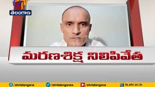 India Arguments Very Strong in Kulbhushan Jadhav Case   Retired Lieutenant General MARK Reddy