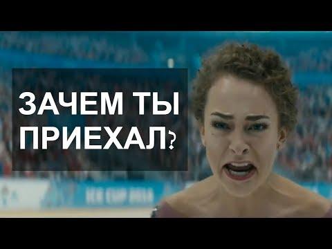 Кадры из фильма Лёд 2018