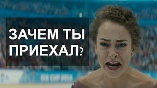 """ЛЁД / Фильм """"Лёд""""(2018) / Зачем ты приехал?"""