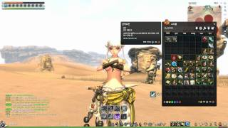 Blade & Soul Online Level 27 Assassin Questing and Pile Driving 1080p