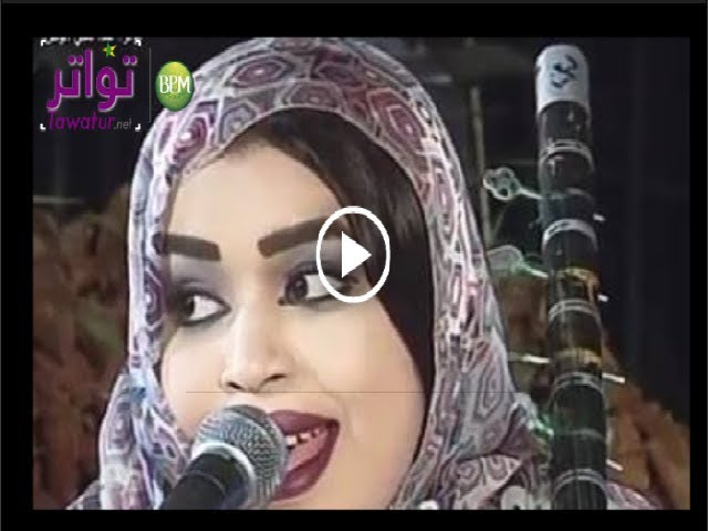 """""""هذ الخلق الموجود آن ماه فني"""" .. الفنانه كرمي بنت آبه"""