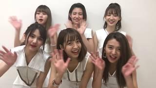 8月25日(土)26日(日) 横浜アリーナ開催『@JAM EXPO 2018』 25日(土)に出...