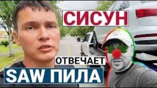 работа трак драйвером с русским Менталитетом