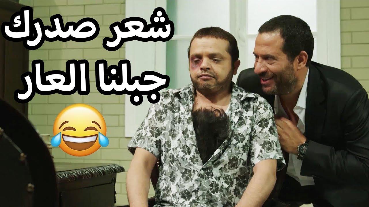 محمد هنيدي في قصة ادم لتامر حسني - شعر صدرك جبلنا العار