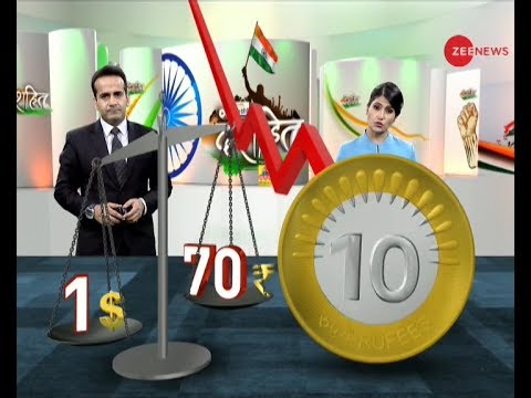 Deshhit: Rupee crashes to an all-time low of 70.09 against US dollar