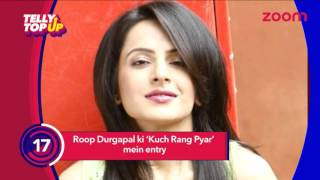 Roop Durgapal To Enter