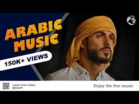 Arabic music new remix jannah nasheed [Fi-Ha]
