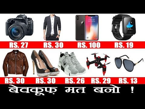 Har Ek Maal ₹20 Rupees Only , World's Cheapest Online Shopping Website  Real Or Fake !!