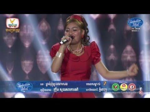Cambodian Idol Season 3 Live Show Week 2| Nhem Suon Sophea Tep - Kromom Knhom Neak Na Sorng